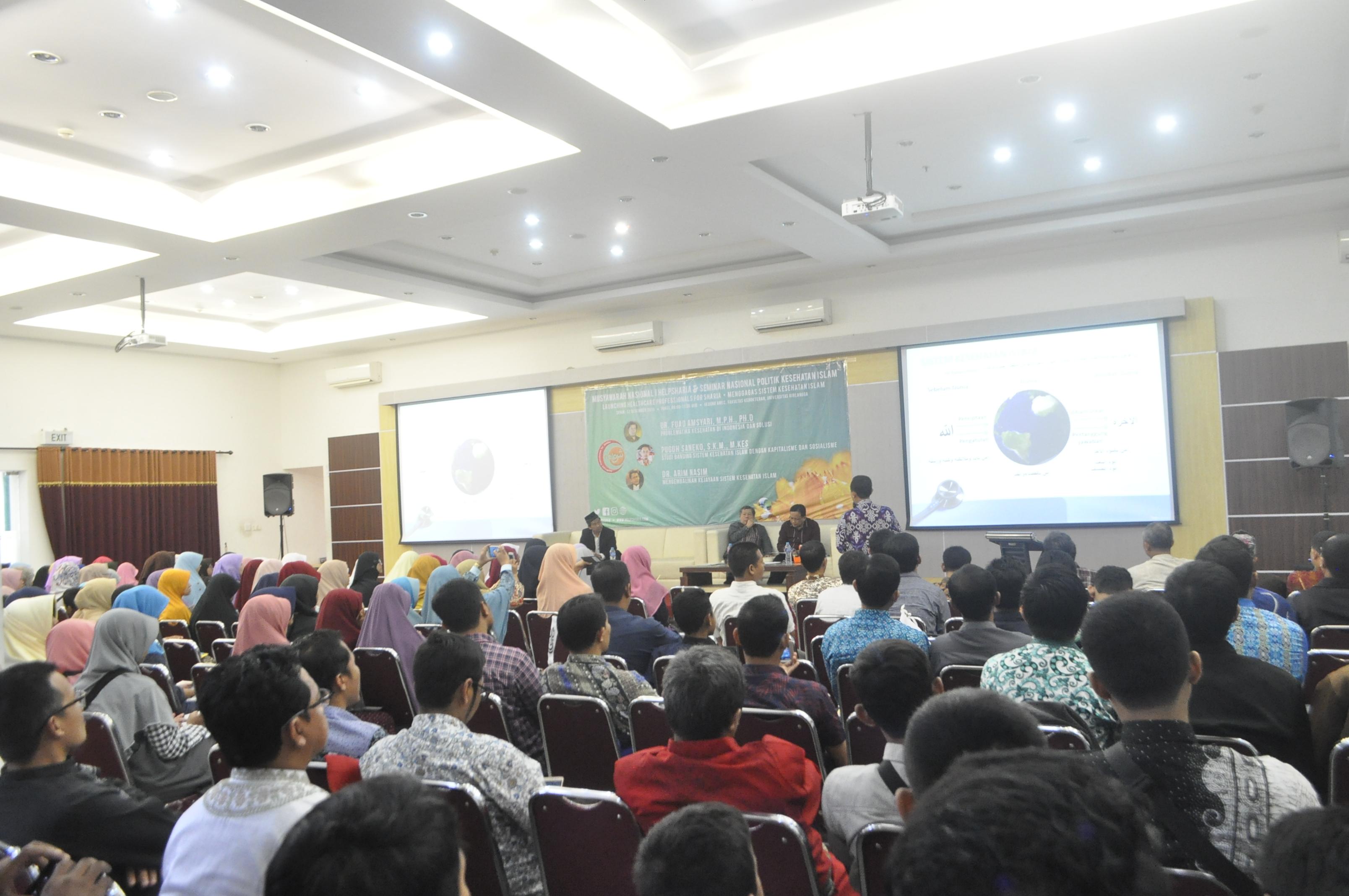 suasana-seminar-2